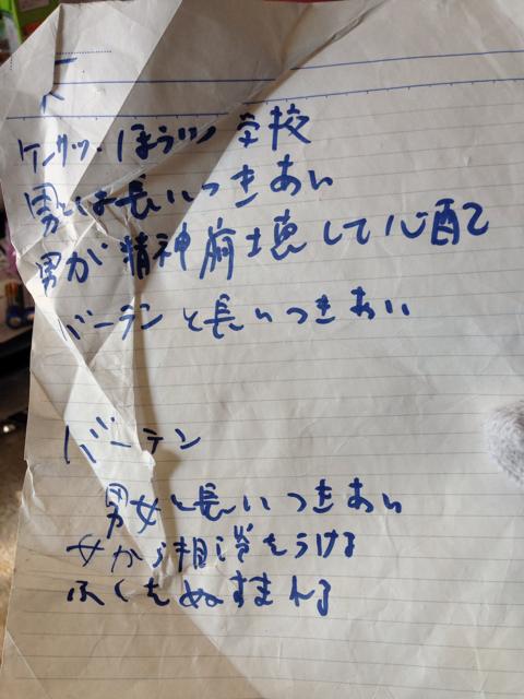 f:id:aku_soshiki:20141218075729p:plain