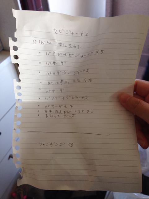 f:id:aku_soshiki:20141218075802p:plain