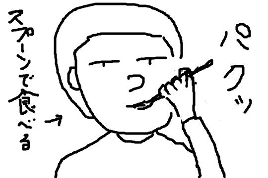 f:id:aku_soshiki:20150127223200p:plain