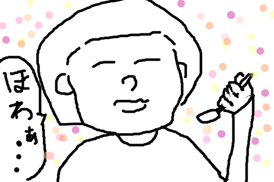 f:id:aku_soshiki:20150127223621p:plain