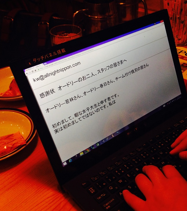 f:id:aku_soshiki:20150401073003j:plain