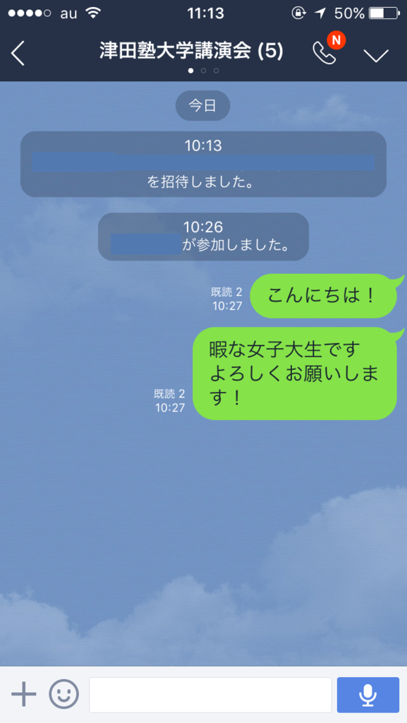 f:id:aku_soshiki:20160620163734p:plain
