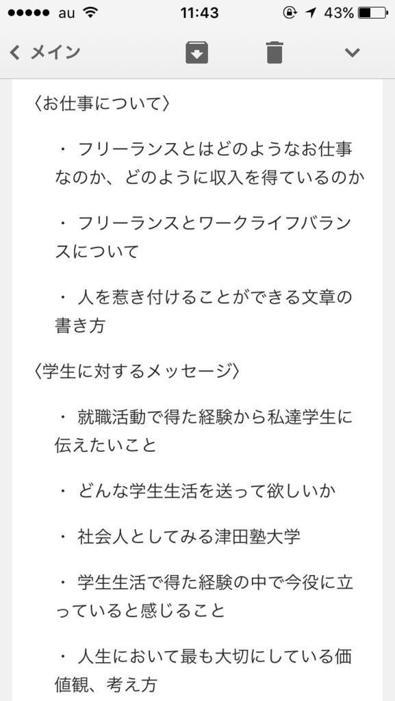 f:id:aku_soshiki:20160620163844p:plain