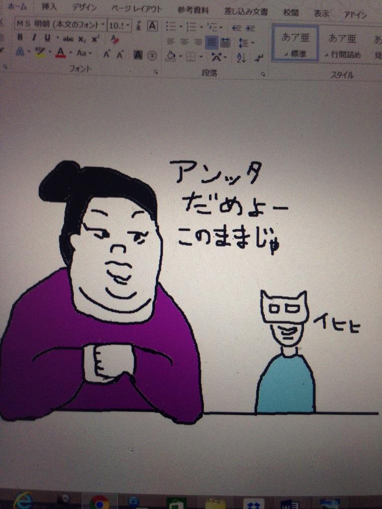 f:id:aku_soshiki:20160819125406j:plain