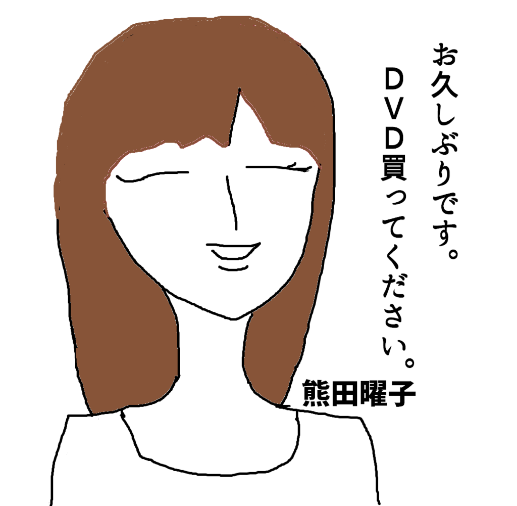 f:id:aku_soshiki:20161024234559p:plain