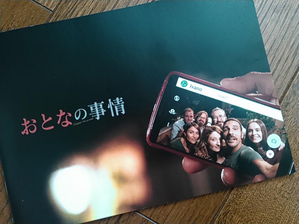 f:id:akubikkuri:20170522150952j:plain