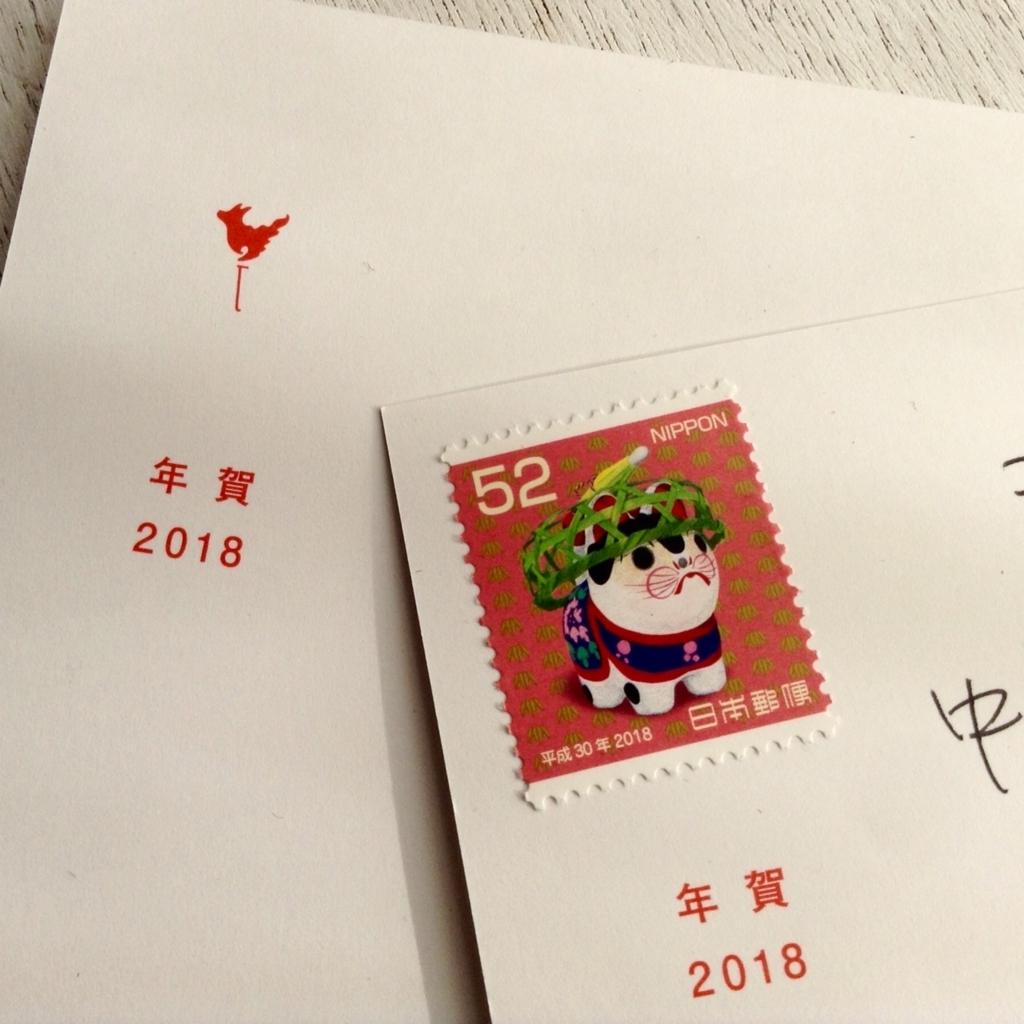 f:id:akubikkuri:20171229135322j:plain