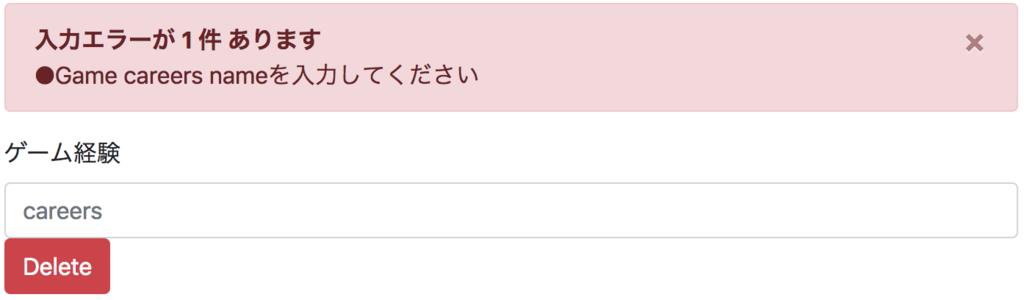 f:id:akubotera:20180509191349p:plain