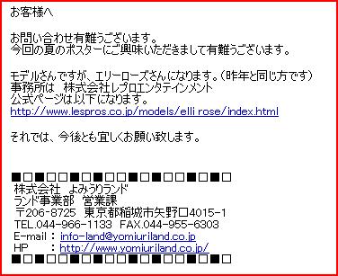 f:id:akumakario:20080730223003p:image