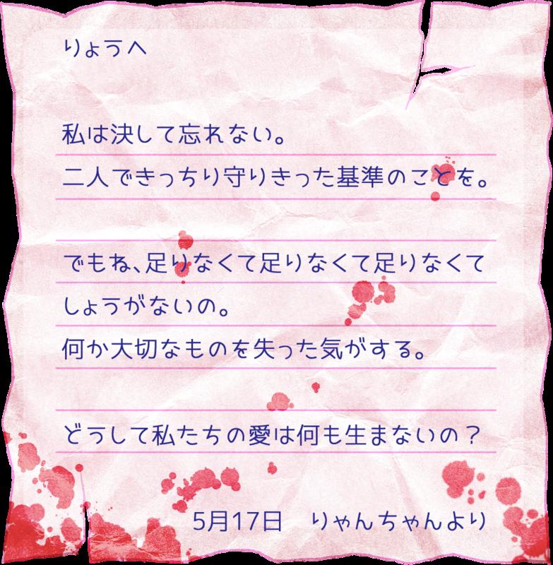 f:id:akumu-hinageshi:20181115153830p:plain