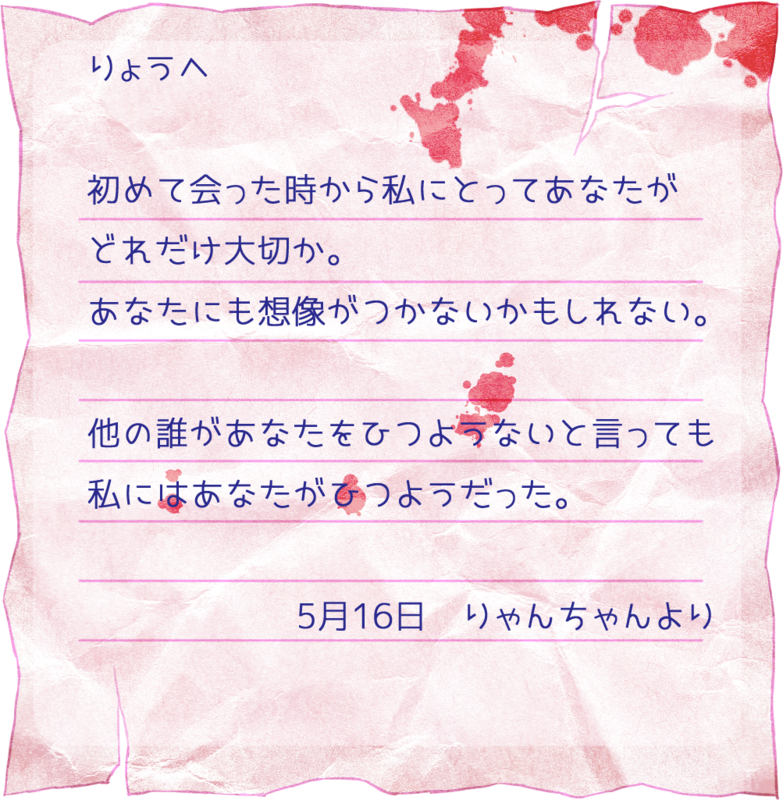 f:id:akumu-hinageshi:20181115153831p:plain