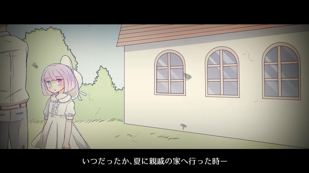 f:id:akumu-hinageshi:20181201130322p:plain