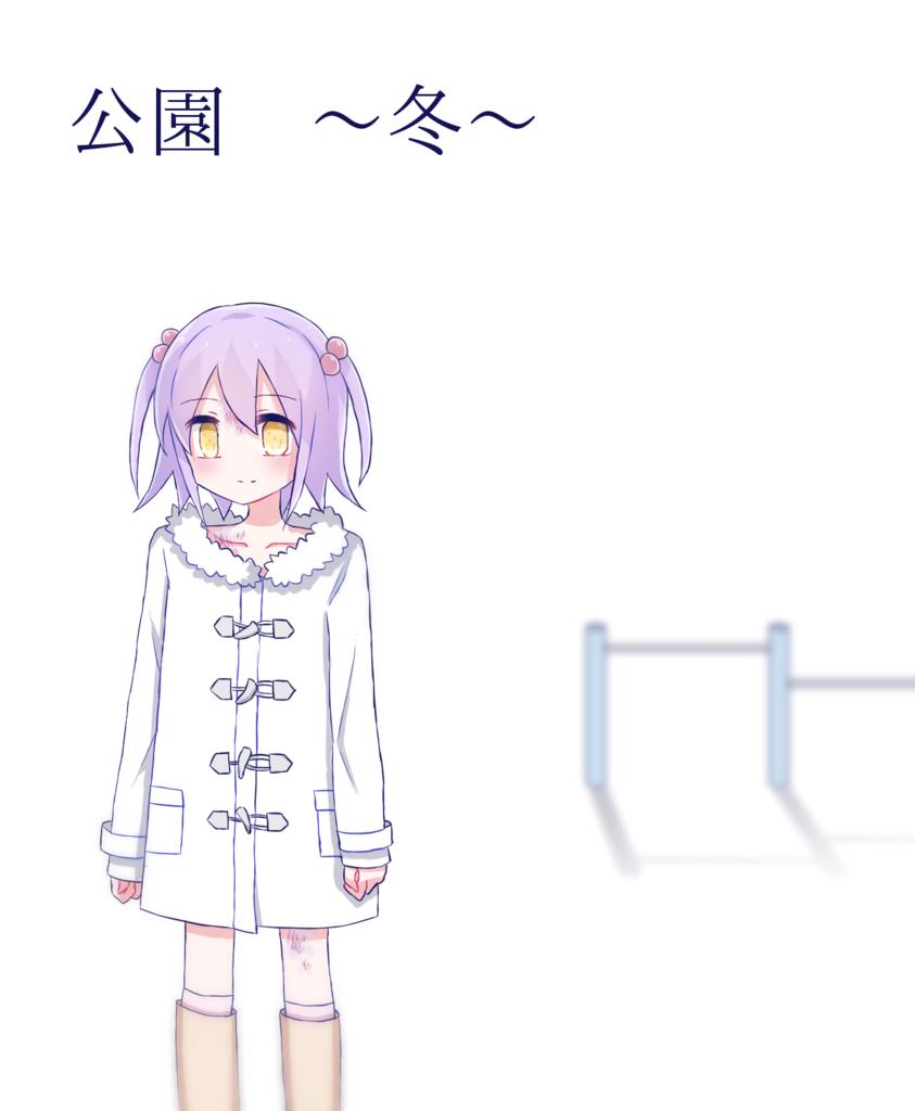 f:id:akumu-hinageshi:20190208203439p:plain