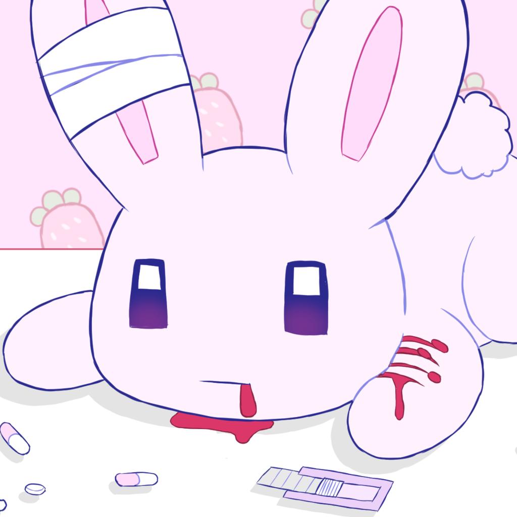 f:id:akumu-hinageshi:20190228020331p:plain