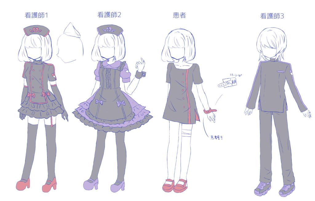 フリー素材 衣装 デザイン ナース 赤 紫 病みかわいい