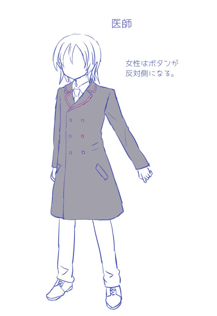 f:id:akumu-hinageshi:20190310155251p:plain