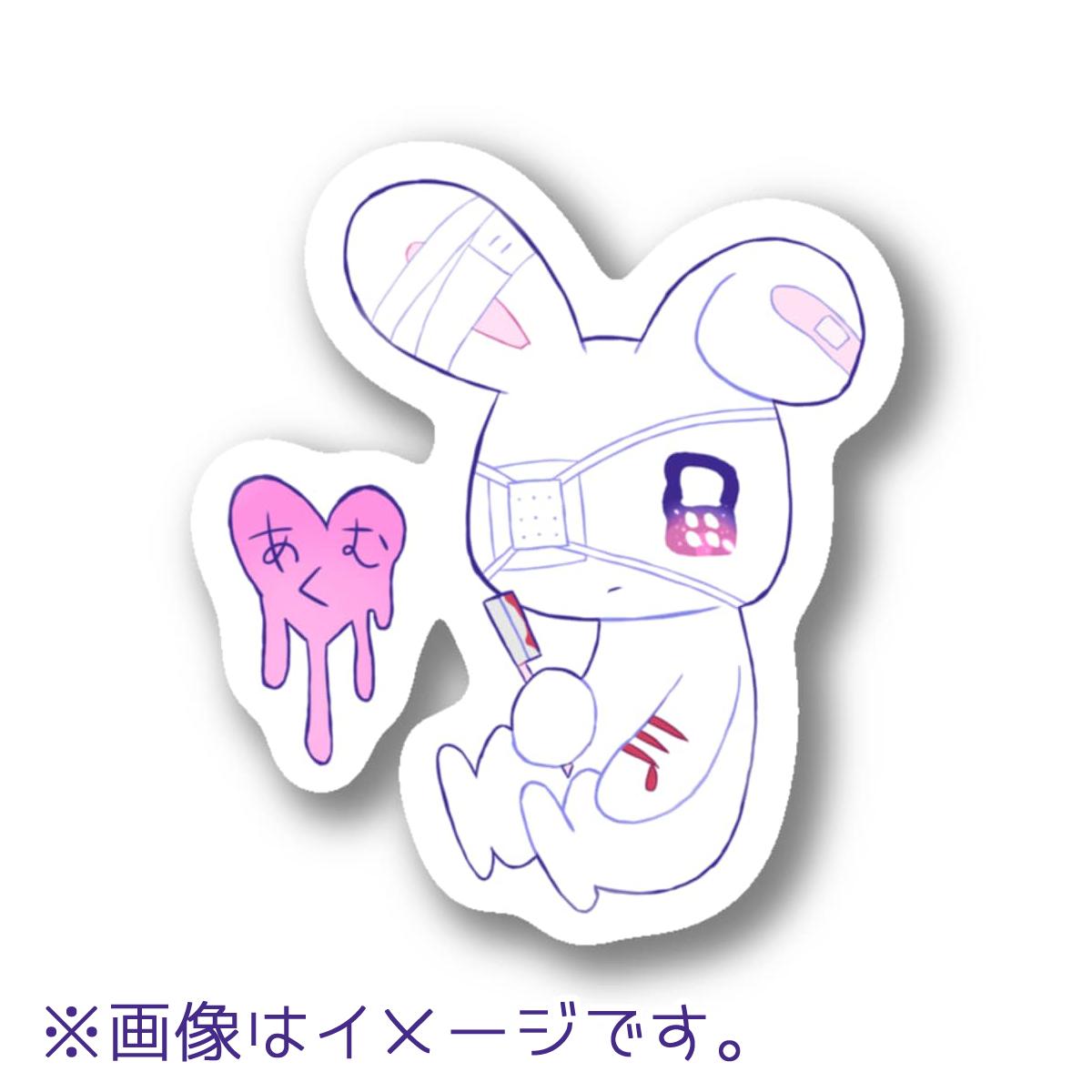 f:id:akumu-hinageshi:20190324004943p:plain
