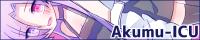 f:id:akumu-hinageshi:20190324013135p:plain