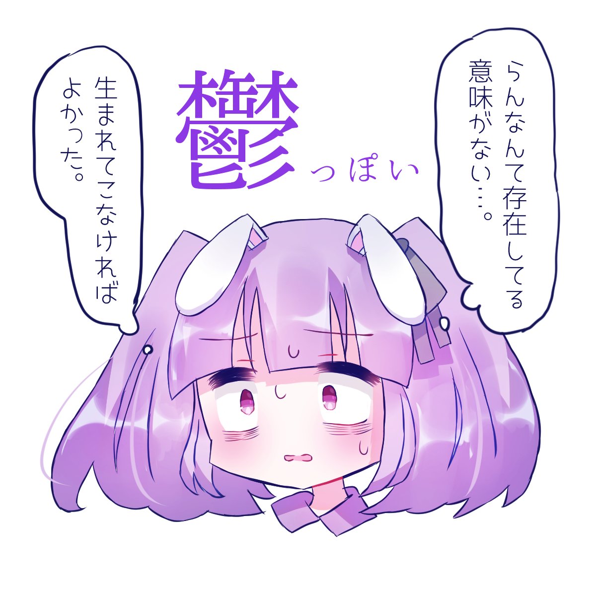 f:id:akumu-hinageshi:20190416175745p:plain