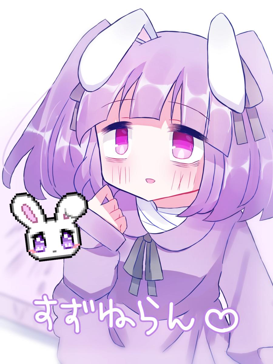 f:id:akumu-hinageshi:20190520212014p:plain