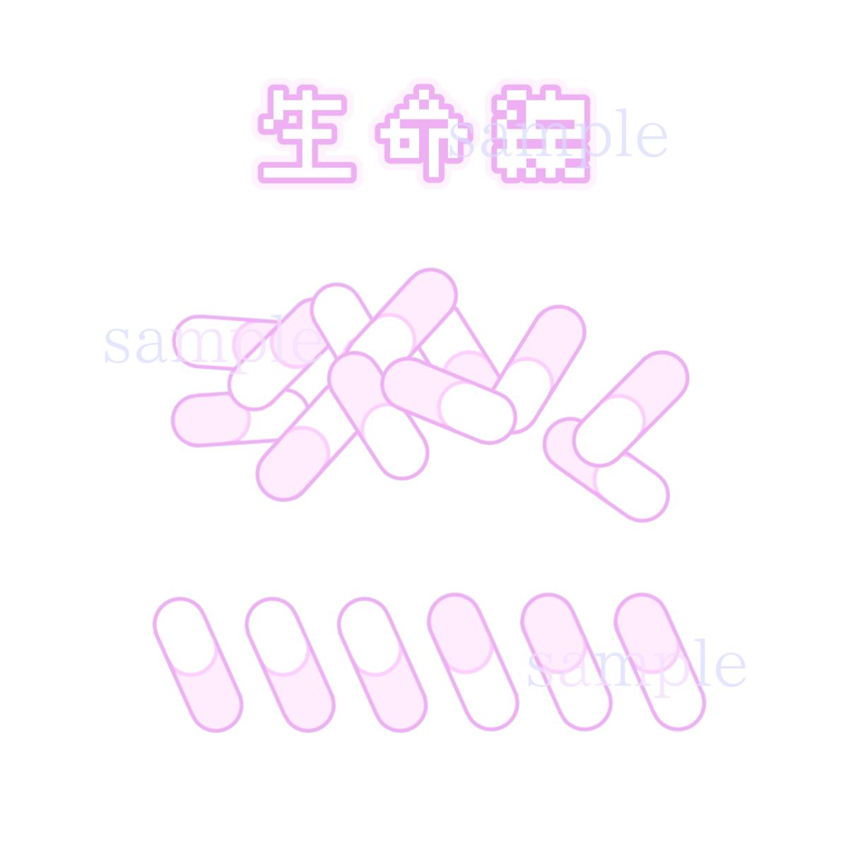 f:id:akumu-hinageshi:20190618215242p:plain