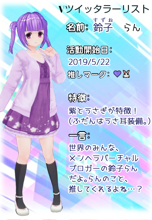 f:id:akumu-hinageshi:20190624013703p:plain