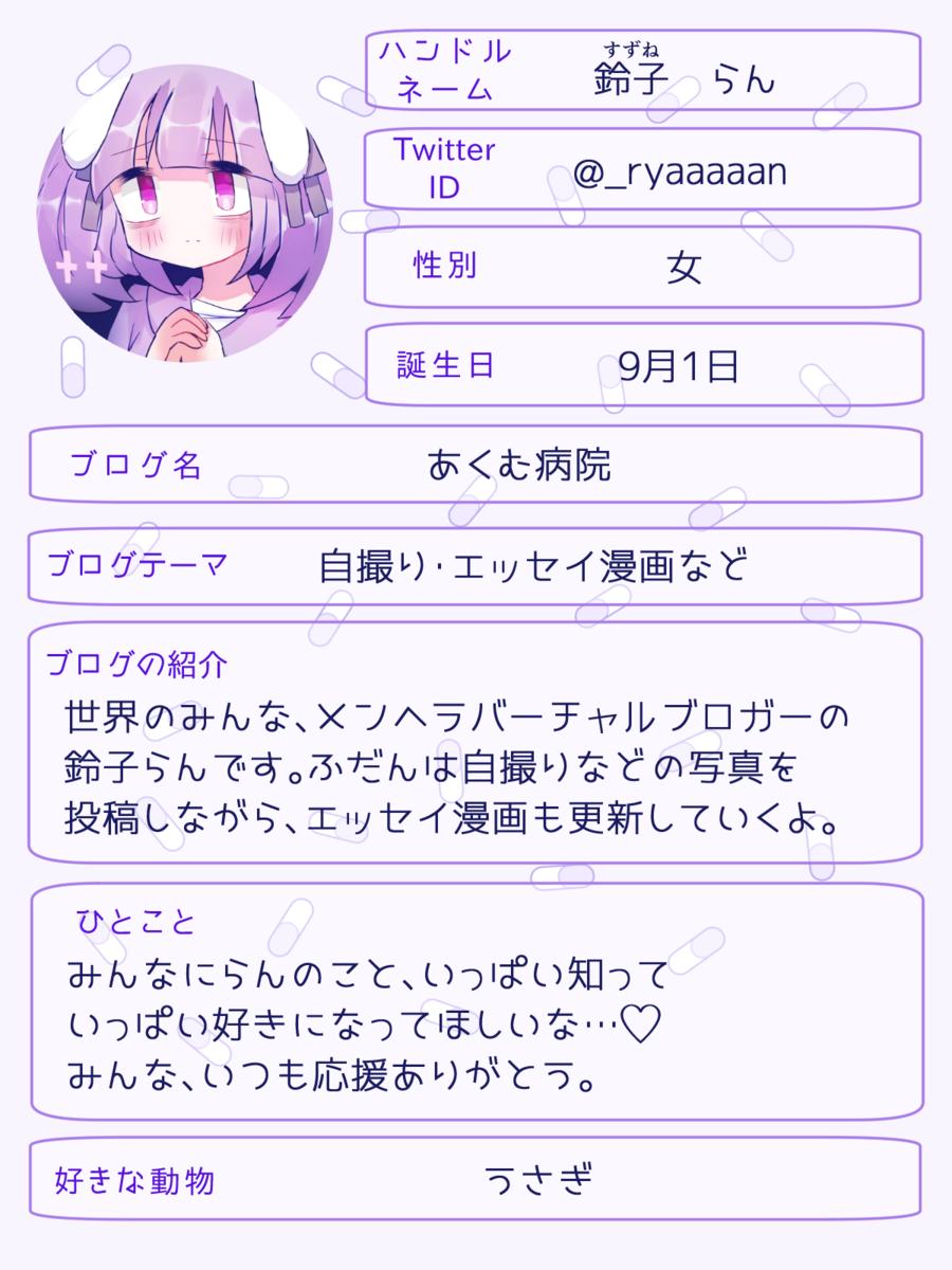 f:id:akumu-hinageshi:20190628163422p:plain
