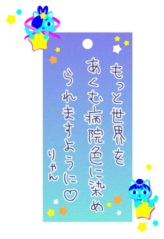 f:id:akumu-hinageshi:20190706232158p:plain