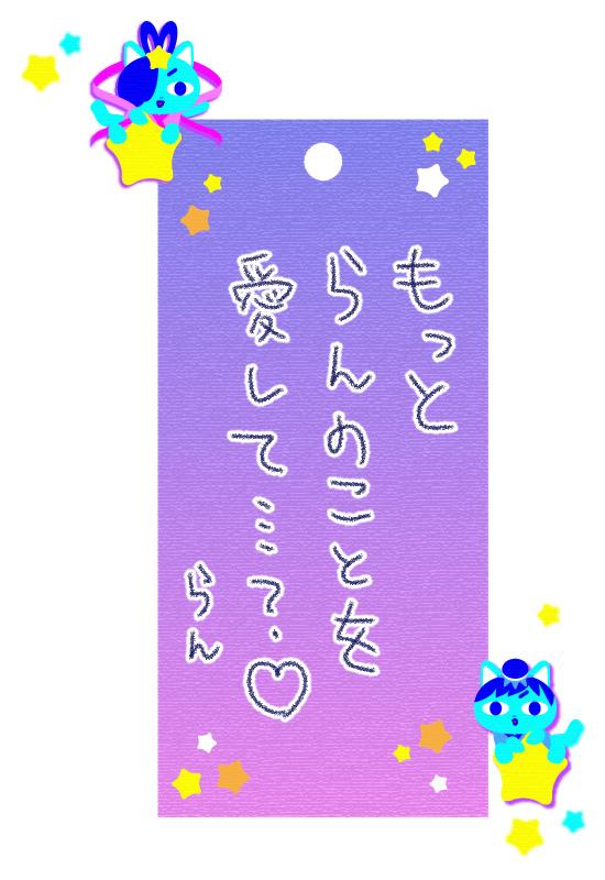 f:id:akumu-hinageshi:20190706232203p:plain