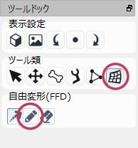 f:id:akumu-hinageshi:20190911223832p:plain