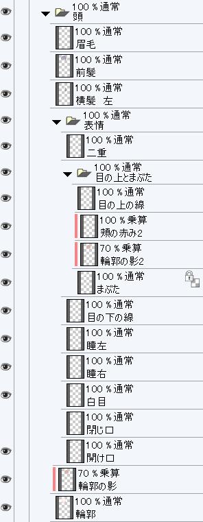 f:id:akumu-hinageshi:20190916163409p:plain