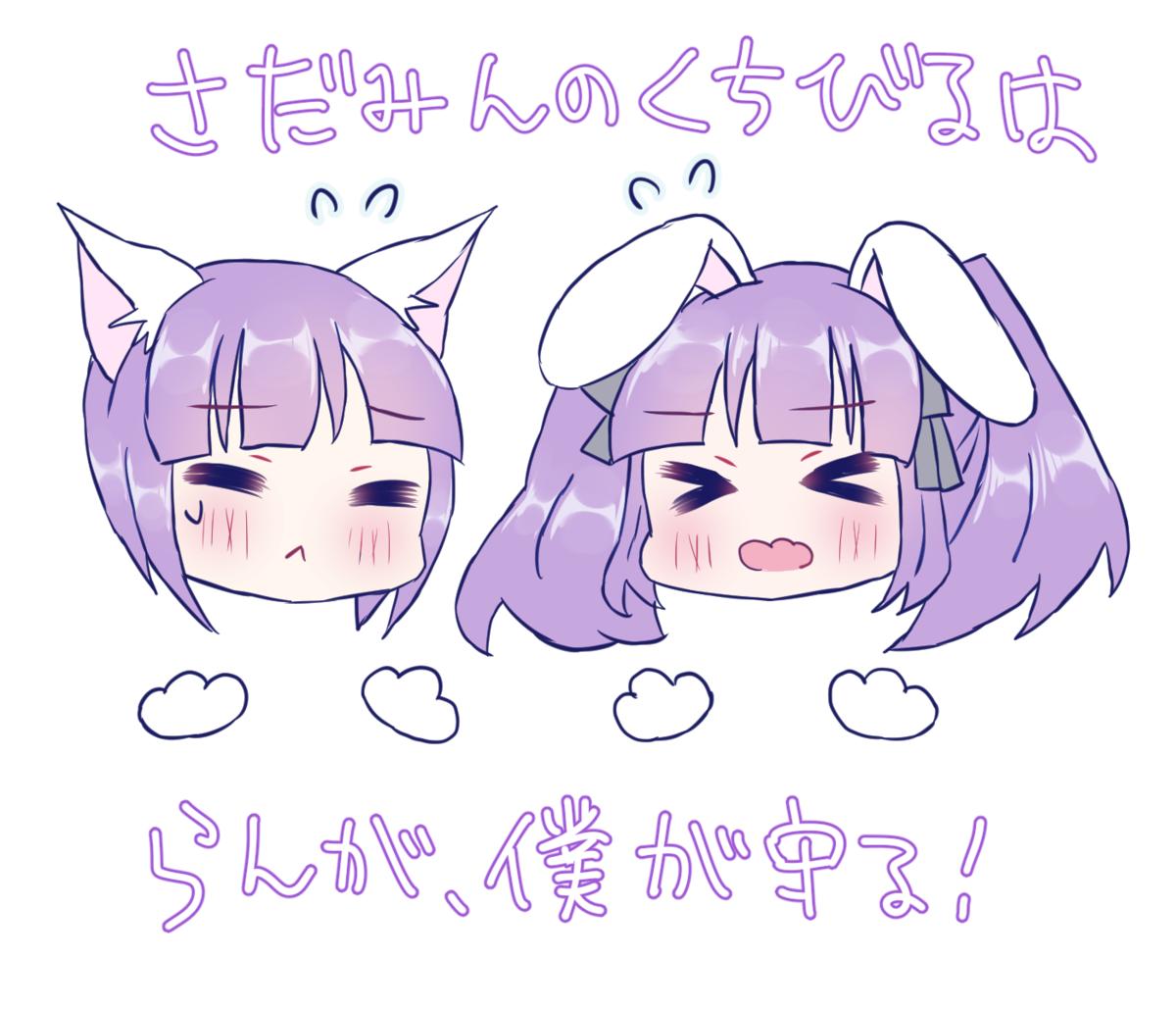 f:id:akumu-hinageshi:20190926213203p:plain