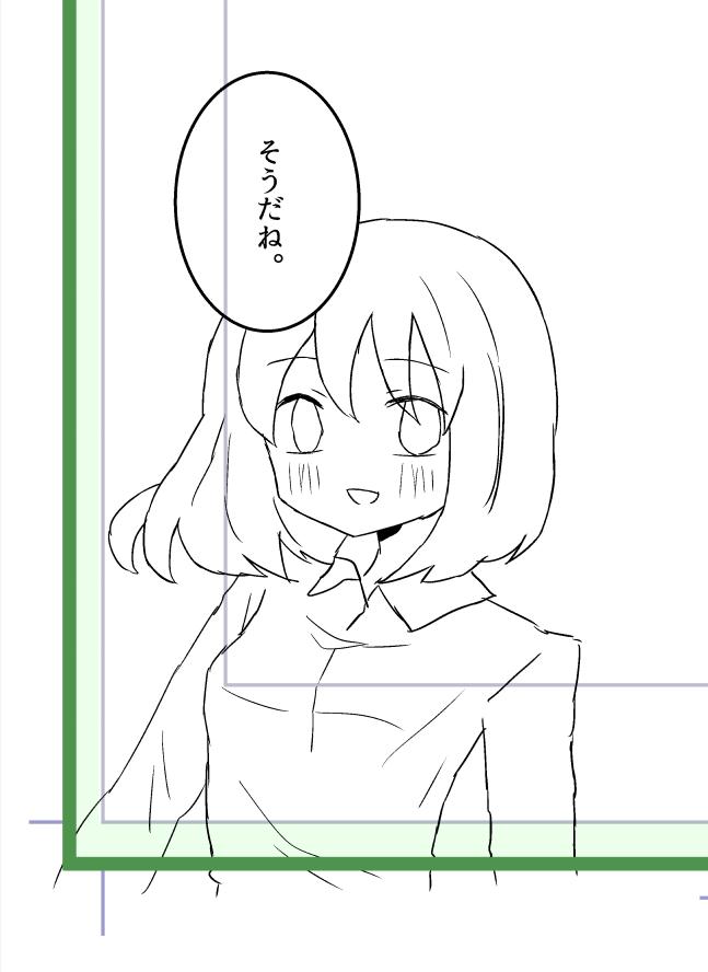 f:id:akumu-hinageshi:20191025234511p:plain