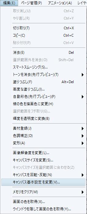 f:id:akumu-hinageshi:20191025235839p:plain