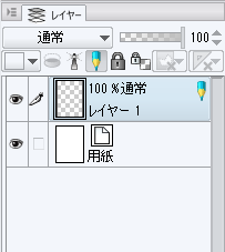 f:id:akumu-hinageshi:20191027013713p:plain