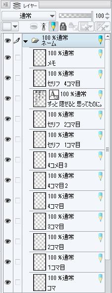 f:id:akumu-hinageshi:20191027013808p:plain