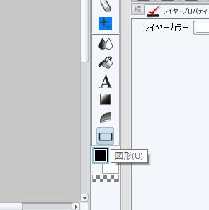 f:id:akumu-hinageshi:20191027013950p:plain