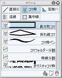 f:id:akumu-hinageshi:20191027014013p:plain