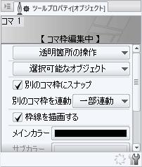 f:id:akumu-hinageshi:20191027014135p:plain