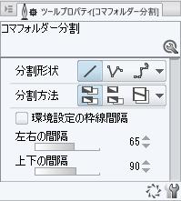 f:id:akumu-hinageshi:20191027014221p:plain