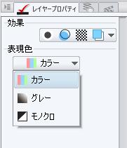 f:id:akumu-hinageshi:20191027014507p:plain
