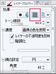 f:id:akumu-hinageshi:20191027014523p:plain