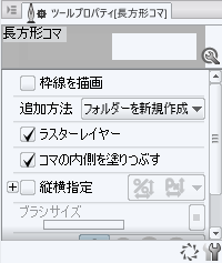 f:id:akumu-hinageshi:20191027015510p:plain