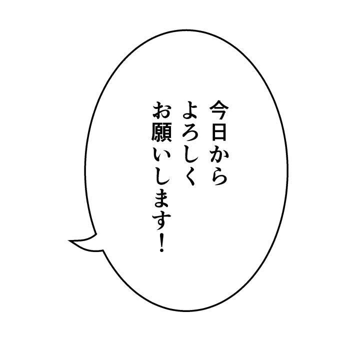 f:id:akumu-hinageshi:20191031182319p:plain