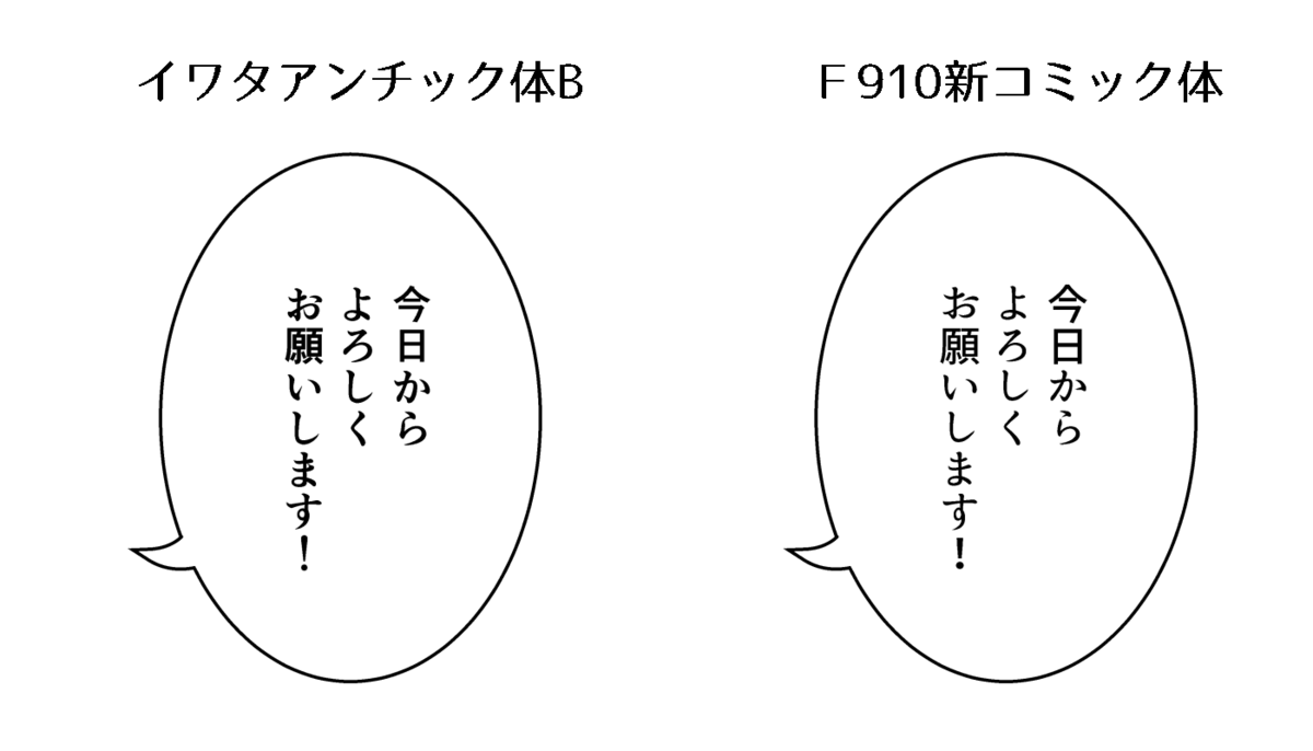 f:id:akumu-hinageshi:20191031182744p:plain