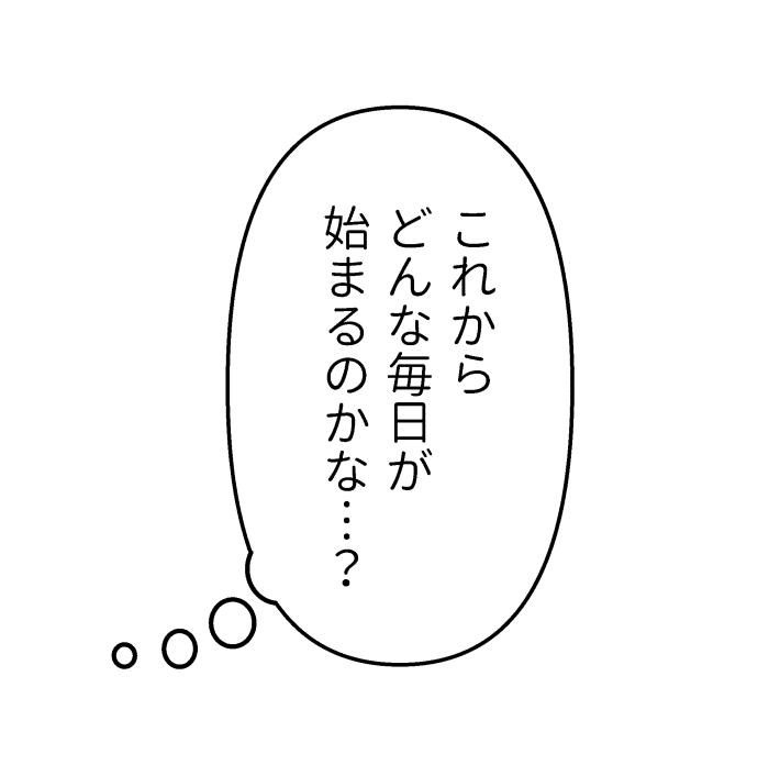f:id:akumu-hinageshi:20191031182907p:plain