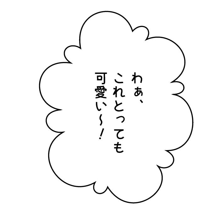 f:id:akumu-hinageshi:20191031205817p:plain