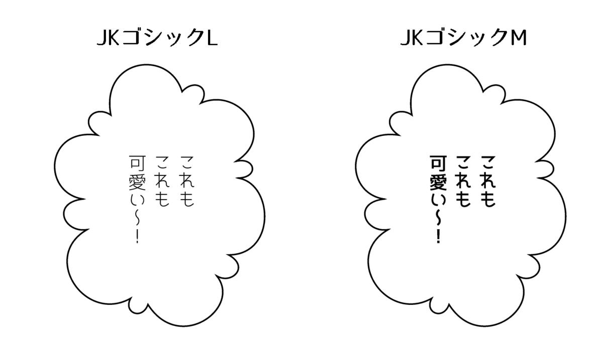 f:id:akumu-hinageshi:20191031210458p:plain