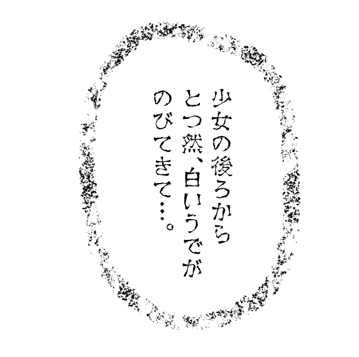 f:id:akumu-hinageshi:20191031210659p:plain