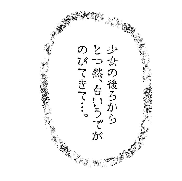 f:id:akumu-hinageshi:20191031210748p:plain